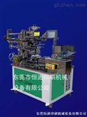 恒通HT-308A笔杆自动定位热转印机