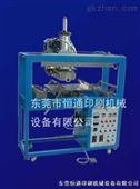 恒通HT-204D自动胶辊式热转印烫金机