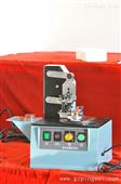 电动油墨移印机厂家
