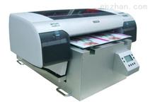 专业的礼品盒包装盒UV彩色印刷机/礼品盒彩色万能打印机厂家