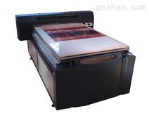 皮革数码印刷机 钱包万能平板打印机 PU皮革彩印机小型万能打印机
