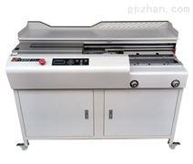 豪彩 彩霸HC-580Z3全自动侧胶型胶装机,文本装订机,标书装订机