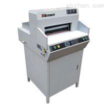 促销豪彩彩霸460Z3数控切纸机,电动裁纸机,办公切纸刀
