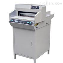 促销豪彩HC-450Z3办公切纸机,小型切纸机,数控裁纸机