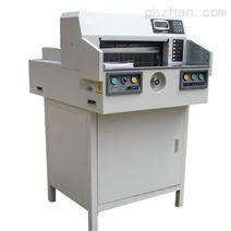促销豪彩,彩霸480Z数控切纸机,办公裁纸机,电动切纸机