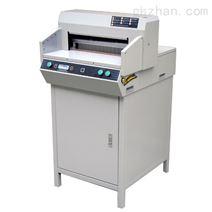 豪彩,彩霸HC-450V7办公切纸机,小型裁纸机,独立电机压纸