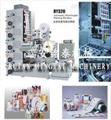 MT系列全自动柔性版印刷机【温州铭泰印刷机械】