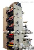 MT全自动不干胶商标印刷机【温州瑞安铭泰印刷机械】