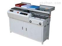 【供应】A3-550胶装机