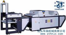 网印多功能超低温UV烘干机