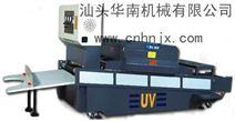 传送式UV光固机-华南牌