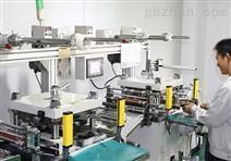 半自动模切机/半自动高效型模切机/半自动纸箱模切机厂商