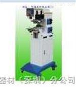 ZHA100 气动单色移印机