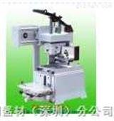 ZH4-6手动移印机