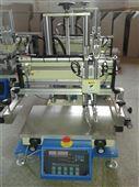 300*500小型平面丝印机多少钱一台