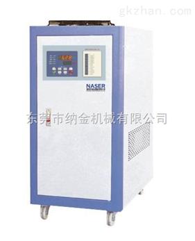 供应东莞纳金工业风冷式冷水机