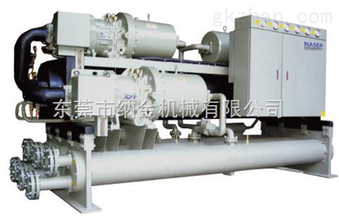 供应广州纳金螺杆式水冷冷水机