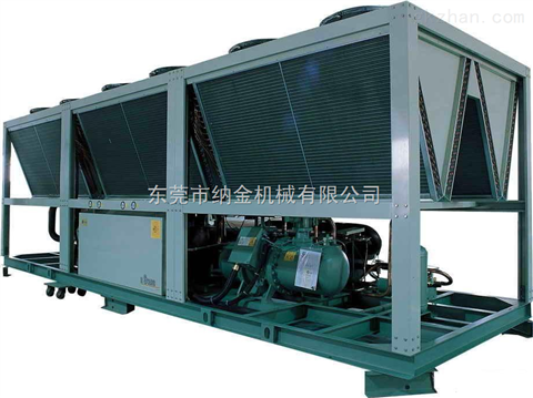 供应东莞纳金螺杆式风冷冷水机