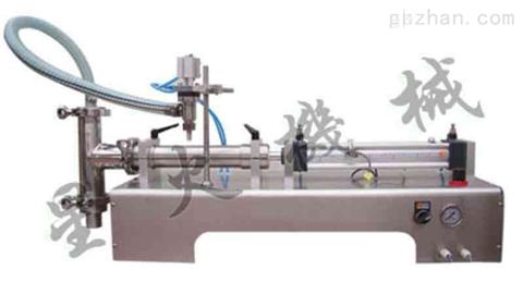 广州星火液体灌装机