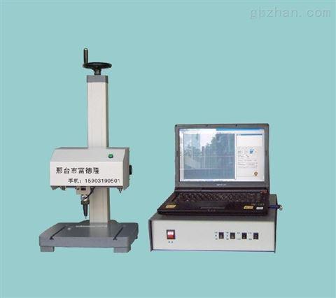 【供应】金属电印打标机