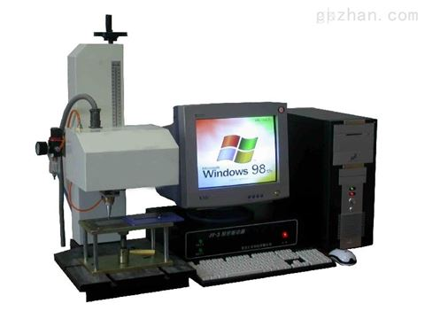 沈阳电脑数控气动打标机