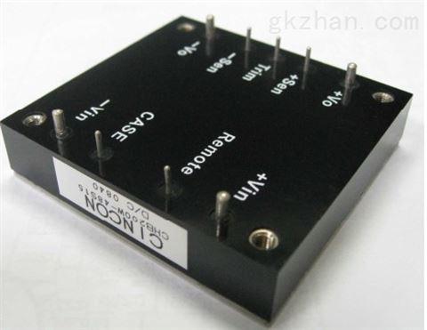 负逻辑电源CHB200W-24S05 CHB200W-24S24N