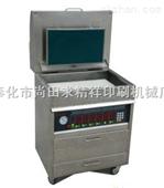供应树脂版晒版机,制版机,树脂版,晒版机