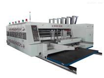 电脑型水性印刷开槽模切机