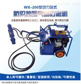 河水漫堤液壓動力站新型打樁機產品介紹
