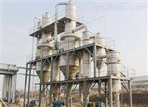 硫化碱蒸发结晶器