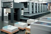 诚信销售PVC彩色数码印刷机/多功能平板彩色喷绘机