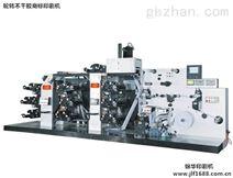 东莞锦华直供印刷机四色、印刷机四色机,可免费打样