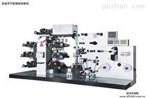 买自动凸版印刷机来锦华,专业生产自动凸版印刷机,可免费打样