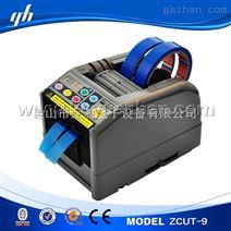 供应进口胶带切割机 PVC胶带 yaesu ZCUT-9 2014畅销胶纸机