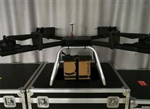CJ-YS運輸無人機慣性定位和基站定位