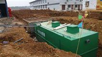新农村一体化生活污水处理设备厂