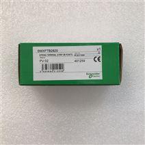 BMXFTB2820施耐德PLC可拆卸式连接端子