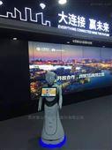 鷹潭市龍虎山景區道都客餐廳餐飲送餐機器人