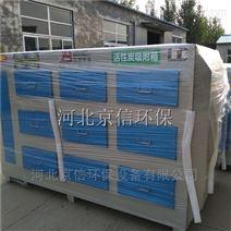瓦軸廠voc廢氣吸附5萬風量蜂窩活性炭過濾箱
