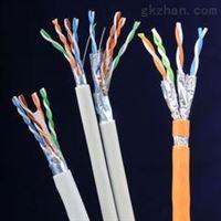 2线对RS485专用信号电缆485现场总线
