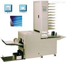 立腾牌自动折纸机ZE8B-2型折纸机说明书折纸机
