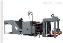 【供应】平板印刷机