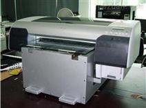 【供应】傲杰实业泰威风暴UV平板印刷机