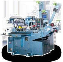 不干胶商标印刷机/东铁电脑型不干胶商标印刷机