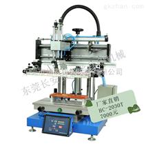 厂家直销小型平面丝印机HC-2030T