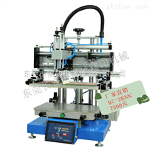 厂家直销小型平面丝印机吸气HC-2030C(7500元)