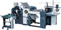 【供应】ZYHD490电控刀混合式折页机