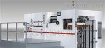 胶盒行业压痕模切机,高周波压痕机,胶盒压痕机