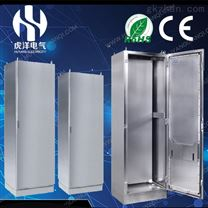 仿威图工业电气控制柜 配电柜 PS组合柜