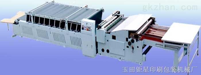 半自动裱纸机厂家